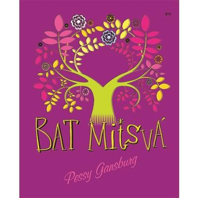 Bat Mitsv�