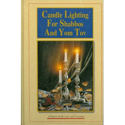 Candle Lighting for Shabbos and Yom Tov