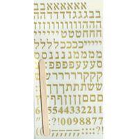 Adesivos dourados de  letras do alfabeto II