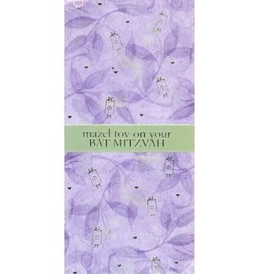 Cartão de Bat mitzvah  lilás e prateado