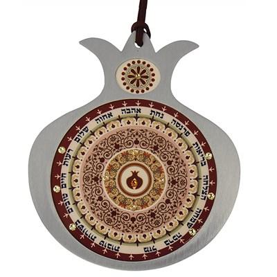 Romã metal com bençãos (Dorit Judaica)