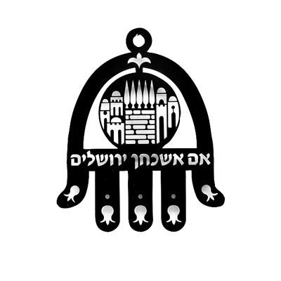 Hamsa preta vazada metal Jerusalem