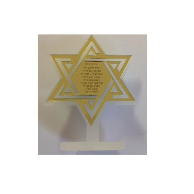 Escultura estrela de David acrílico com bênção