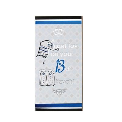 Cartão decorado Bar-mitsvah símbolos judaicos para dinheiro