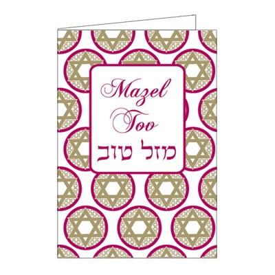 Cartão decorado Mazel Tov estrelas douradas