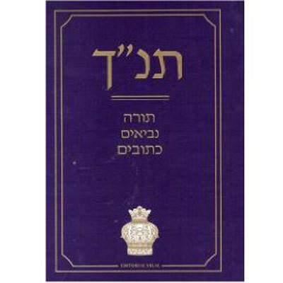 Tanach (Ed. Sigal)