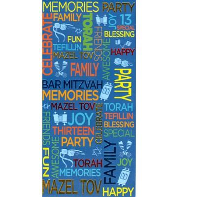 Cartão decorado Bar-mitsvah  com expressões II  para dinheiro