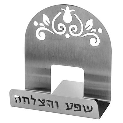 Porta cartão Dorit judaica