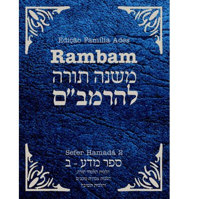 Sefer Hamadá - Mishnê Torá (2)