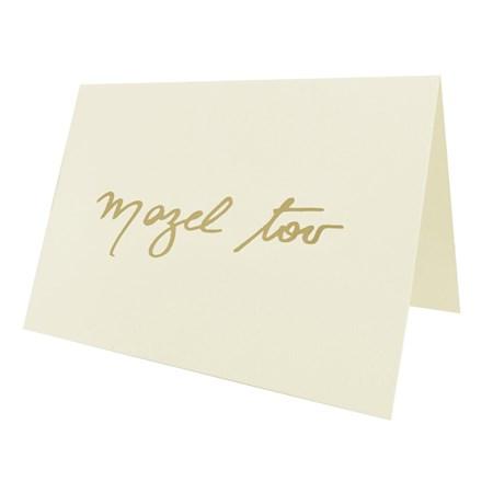 Cartão Mazal Tov liso - Branco