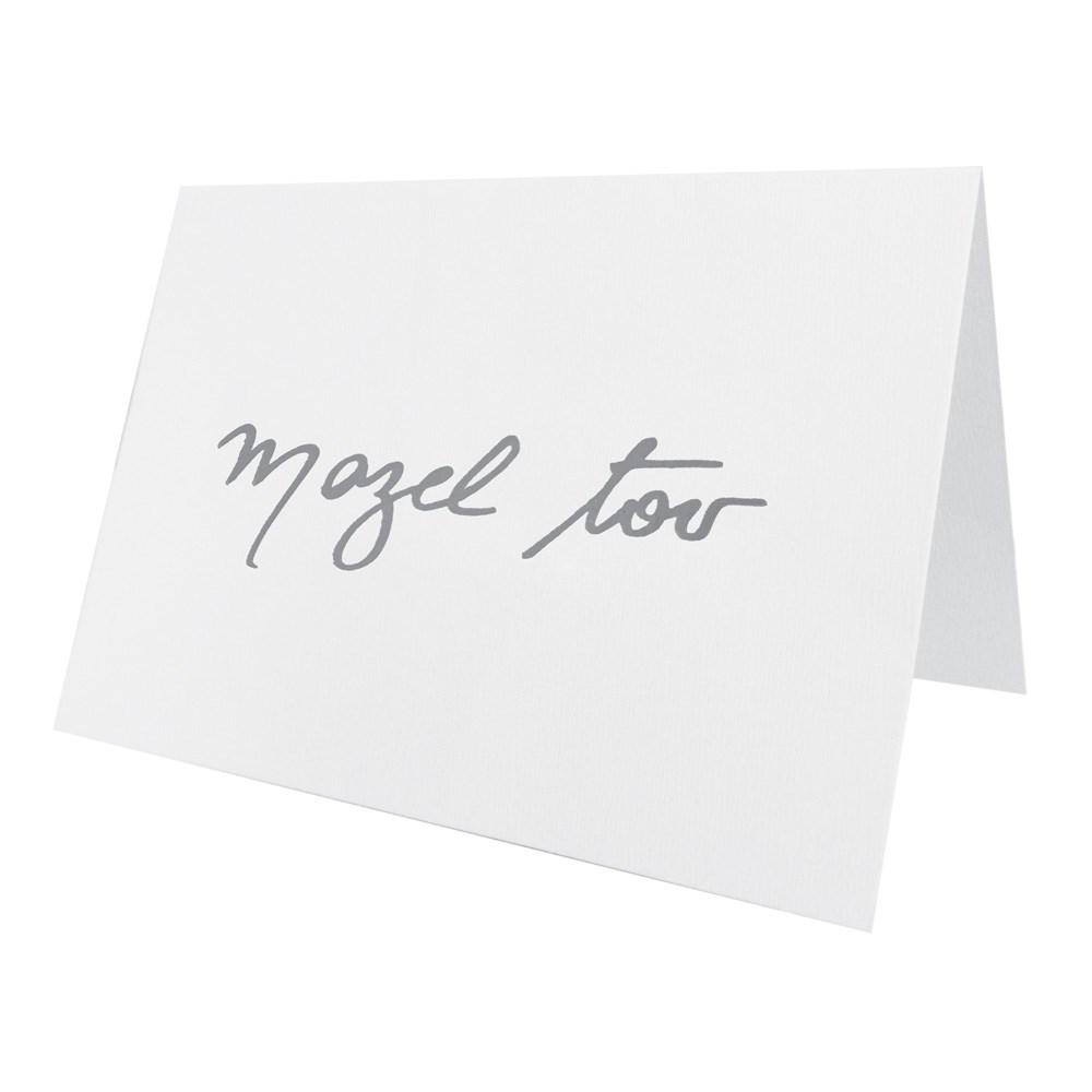 Cartão Mazal Tov liso
