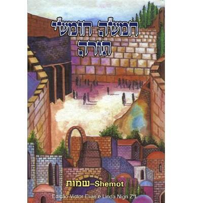 Torá Clássico - Shemot