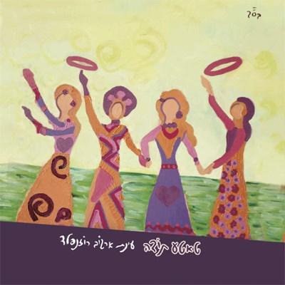 CD Tate Toda