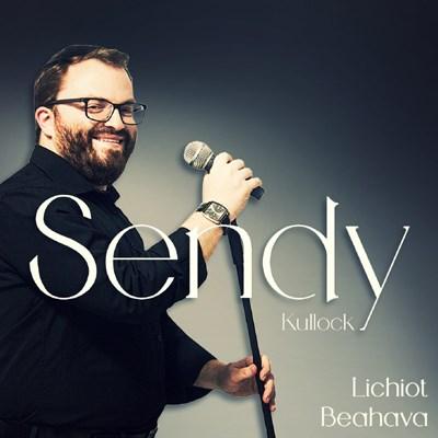 CD Lichiot Beahava