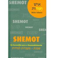 Ish Chamudot (2) Shemot