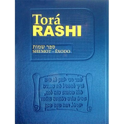 Tor� Rashi - Shemot (�xodo)