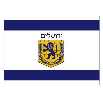 Bandeira de Jerusalém média