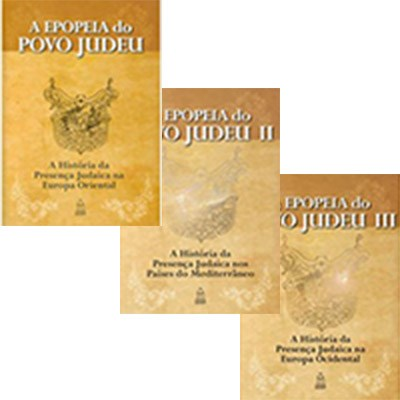 Cole��o A Epopeia do Povo Judeu (3 volumes)
