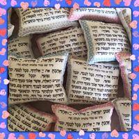 Almofadinha de proteção Shemá Israel - Azul
