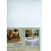 Toalha de mesa branca simbolos judaicos - Tamanho 1,45 x 3,00
