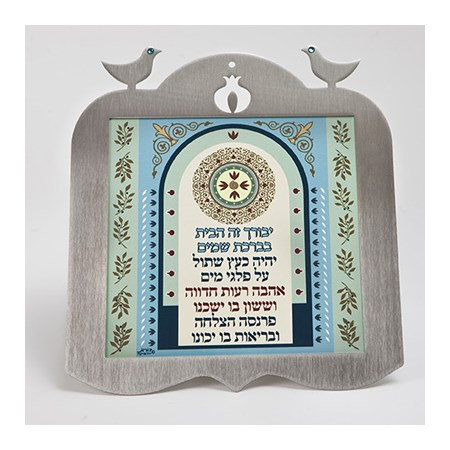 Enfeite de parede pombas com bênção da casa de Dorit Judaica