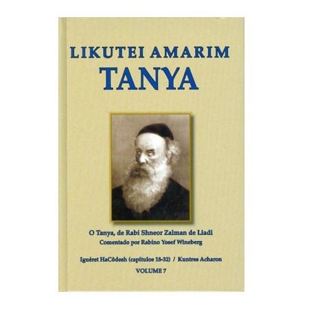 Likutei Amarim Tanya (vol. 7)