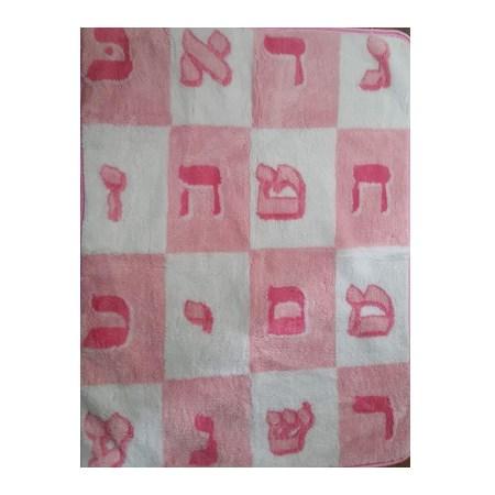 Cobertor infantil alef beit