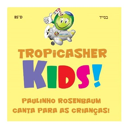 CD Tropicasher Kids