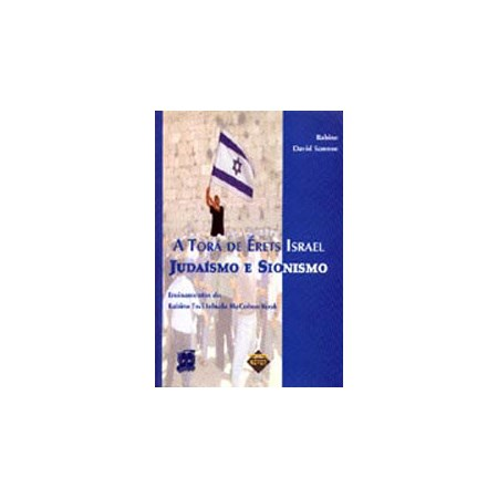 A Torá de Érets Israel