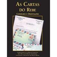 As Cartas do Rebe - Conselhos e Orientações - Assuntos Gerais (vol. 2)