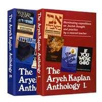 Aryeh Kaplan Anthology Set / 2 Volume