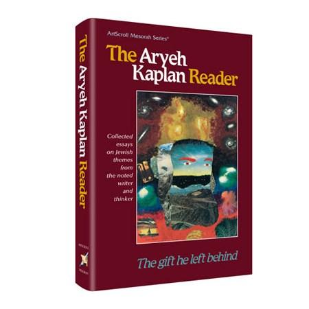 Aryeh Kaplan Reader
