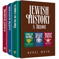 Jewish History A Trilogy