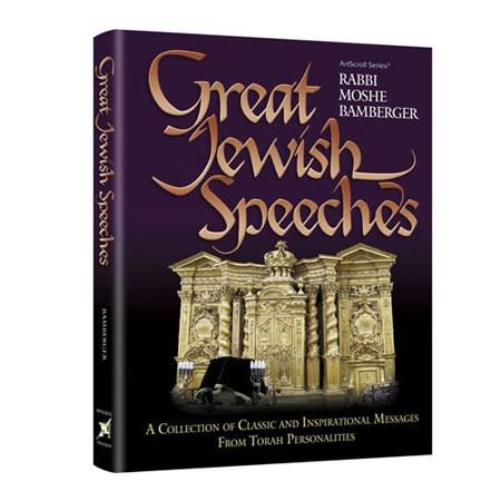 Great Jewish Speeches