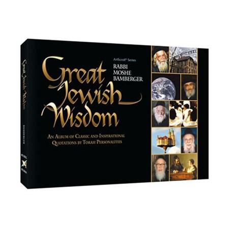 Great Jewish Wisdom