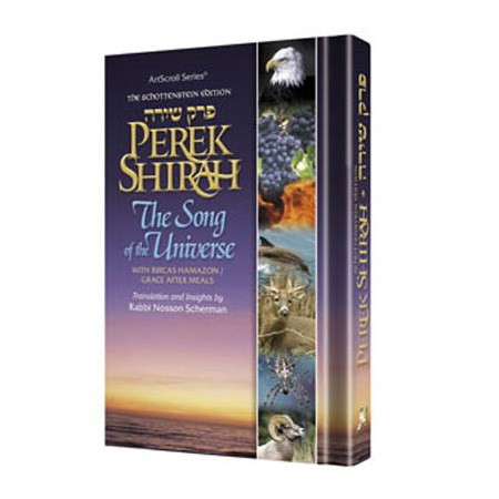 Perek Shirah - The Song of the Universe - Pocket Size