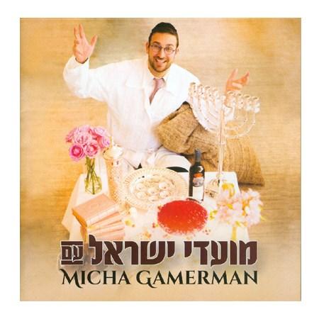 CD Micha Moadei Israel