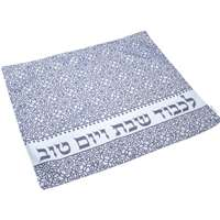 Cobertura para chalá decorada com flores da Dorit Judaica