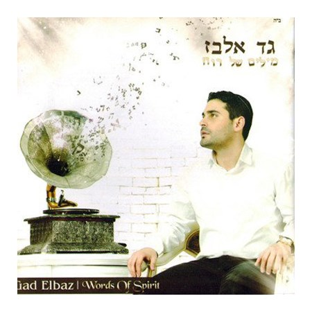 CD Words Of Spirit