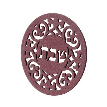 Porta prato quente Shabat Dorit Judaica