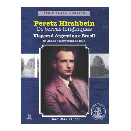 Peretz Hirshbein
