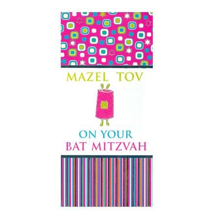 Cartão Bat Mitzvah para dinheiro torá