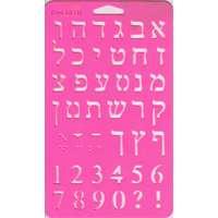 Regua colorida pequena alef bet - Rosa