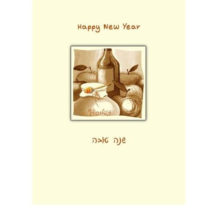 Cartão Shaná Tová- Vinho e mel