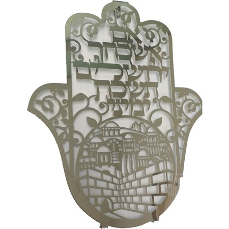 Hamsa vazada Jerusalém - Se eu me esquecer de ti Jerusalém