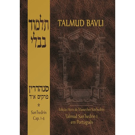 Talmud Bavli - San'hedrin 1 (capítulos 1-4)