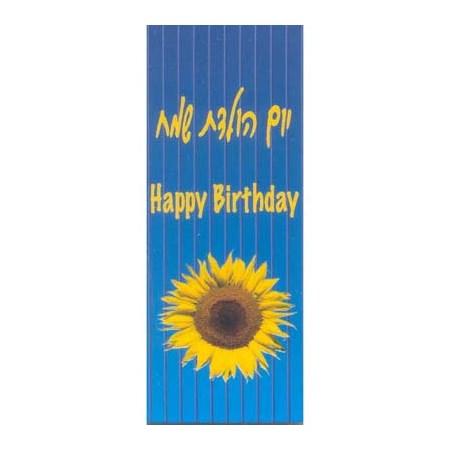Marcador de páginas com imã - Happy Birthday Girassol