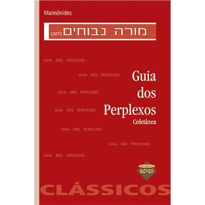 Guia dos Perplexos (coletânea)
