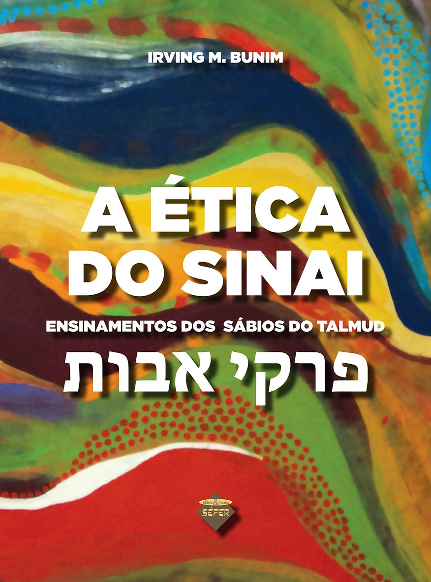 A �tica do Sinai (Pirk� Avot)