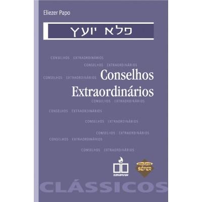 Conselhos Extraordin�rios